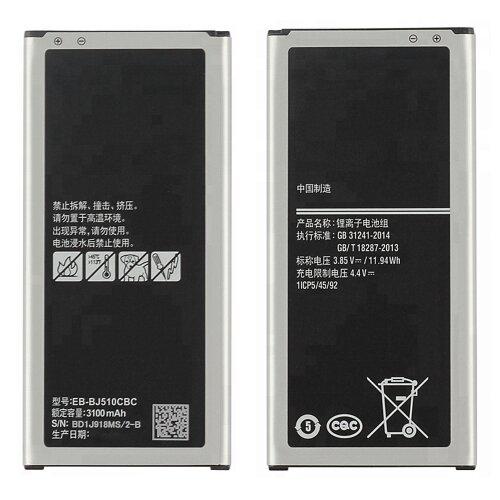 Akku Batterie für Samsung Galaxy J5 2016 J510F DuoS J510F/DS 3100mAh