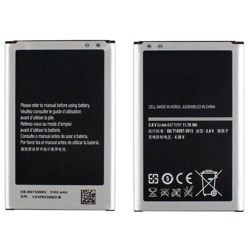 Akku Für Samsung Galaxy Note 3 Neo N7505 EB-BN7500BBC Battery 3100 mAh