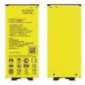 Akku für LG G5 H850 H820 H830 H840 H860 G5 SE H845...