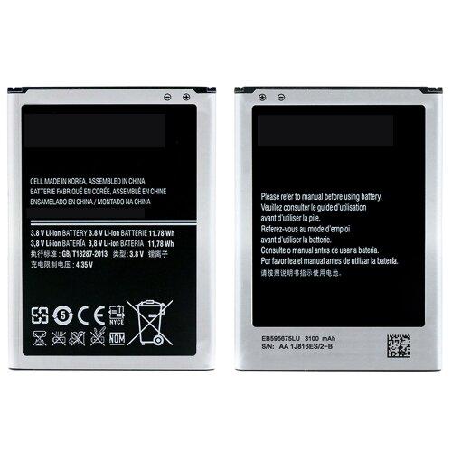 Akku Für Samsung Galaxy Note 2 N7100 N7105 LTE Battery EB595675LU 3100mAh