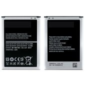 Akku Für Samsung Galaxy Note 2 N7100 N7105 LTE...