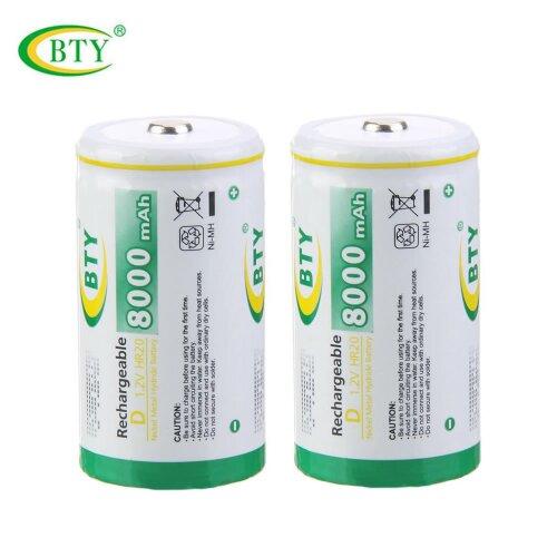 2x D Mono HR20 Wiederaufladbare Rechargeable Akku Batterie 8000mAh