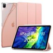 Smart Cover für iPad Pro 2020 11 Zoll...